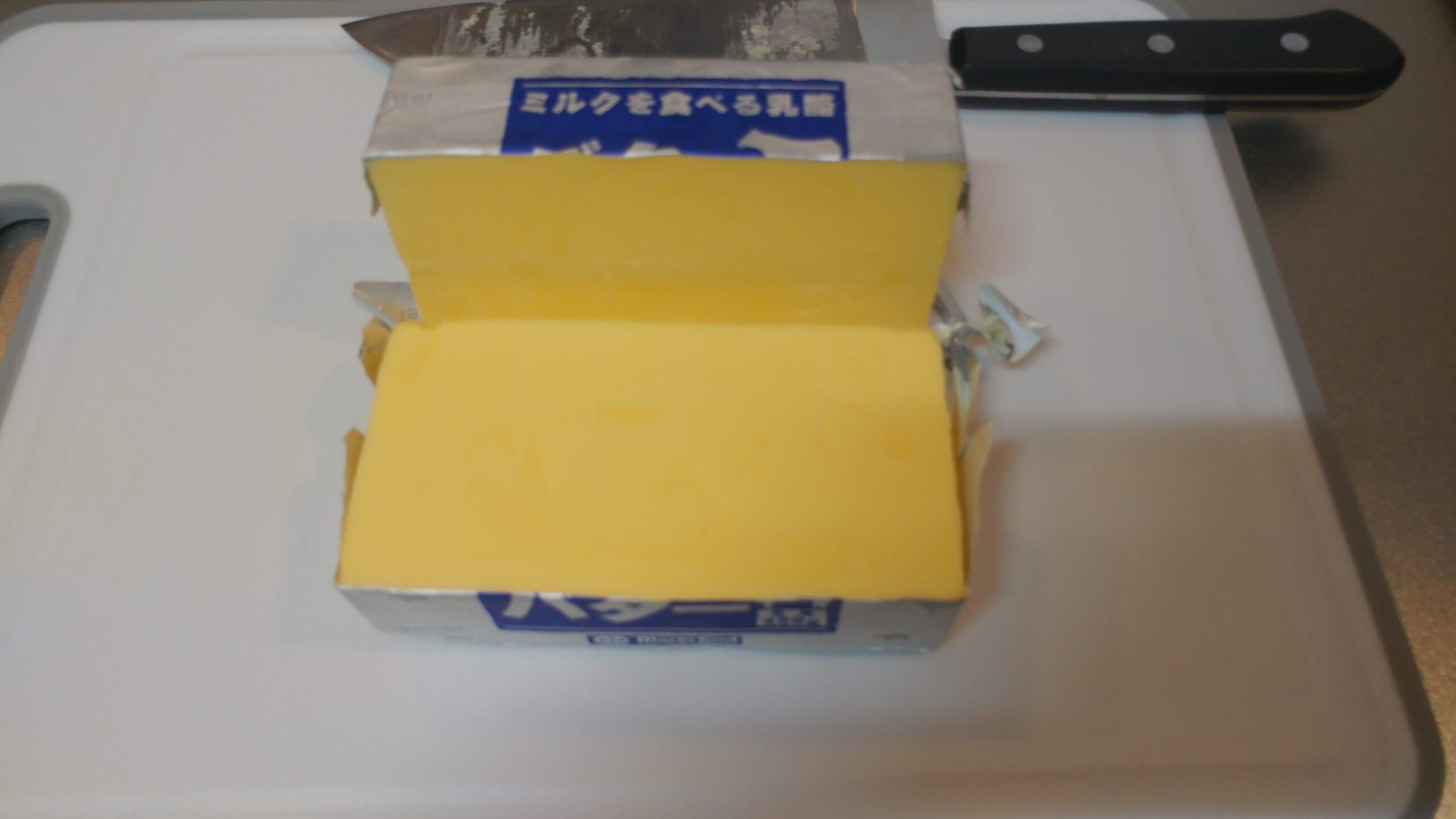 コストコ マリンフード バター